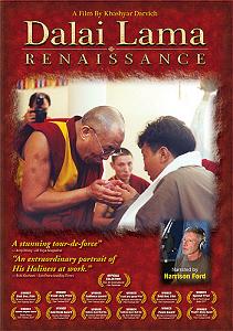 Dalai Lama DVD