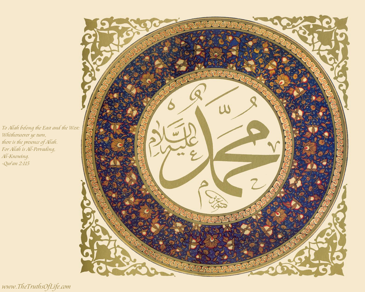 More Islamic Wallpapers Muhammad-1280x1024
